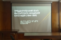 20191210_Lektsiya_DHristov_003